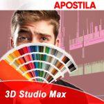 3D STUDIO MAX APOSTILA
